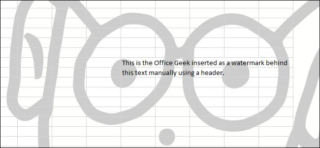 как в excel сделать надпись за текстом