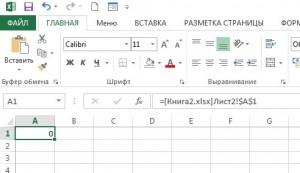 как в excel сделать ссылку на данные из другого файла