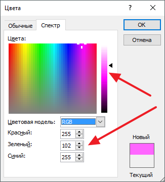 как в microsoft office word 2007 сделать фон