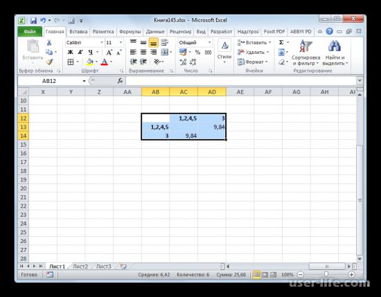 кластерный анализ как сделать в excel